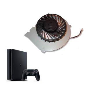 Repara Consolas Ventilador PS4 SLIM